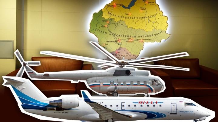 Проход в ВИП-зал и бесшумные вертолеты: сколько денег в год уходит на перелеты тюменских чиновников