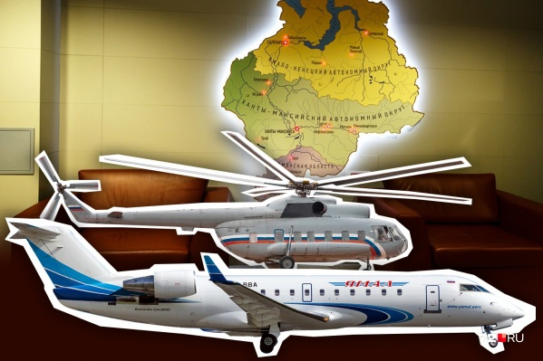 К самолетам и вертолетам есть ряд требований, которые обязаны соблюдать выигравшие тендеры перевозчики