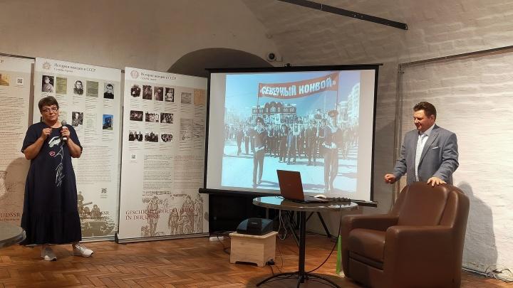 Более четырех месяцев в архивах: в Архангельске презентовали книгу о «Дервише»