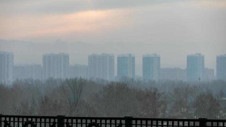 В Красноярском крае утвердили методику, по которой предприятия будут штрафовать за выбросы