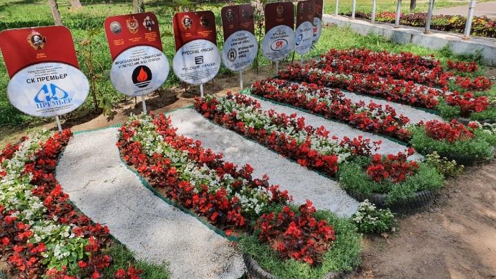 «Ярославль в цвету» и шинах: в Юбилейном парке клумбу украсили старыми покрышками