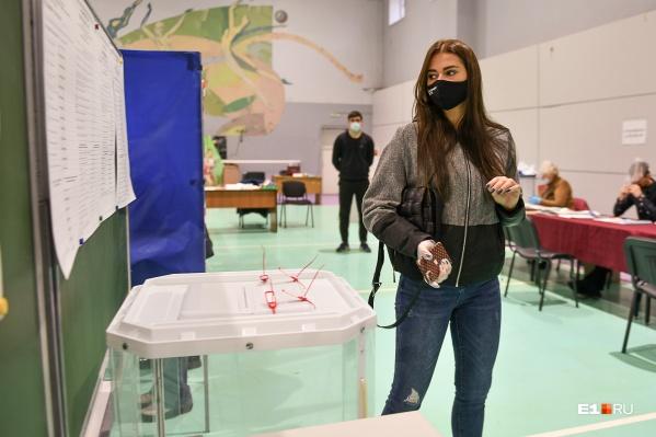 В первый день выборов в Свердловской области проголосовал каждый пятый избиратель
