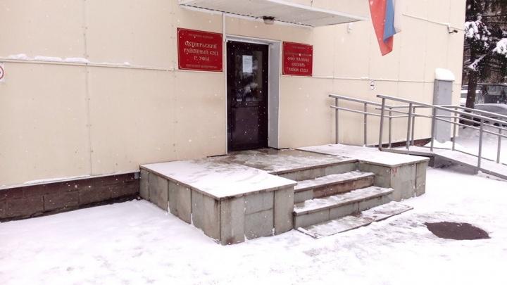 Уфимский чиновник подарил своим друзьям земли на 26миллионов рублей