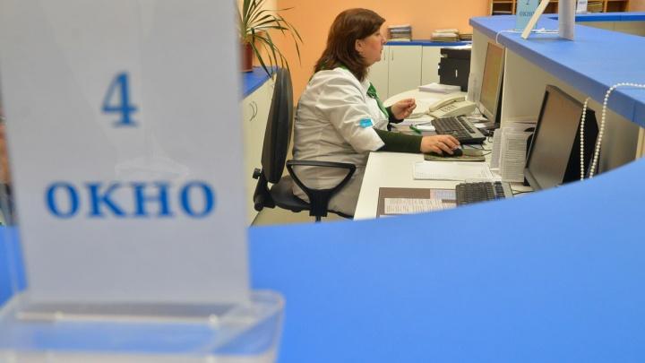 «Пациентов разворачивают у входа». В поликлиниках Екатеринбурга не работает запись через регистратуру