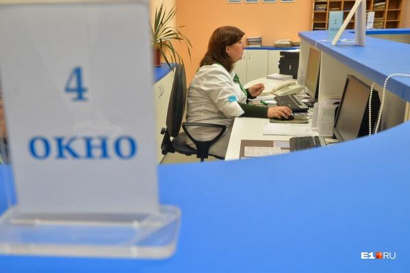 В поликлиниках города зависла система записи через регистратуру
