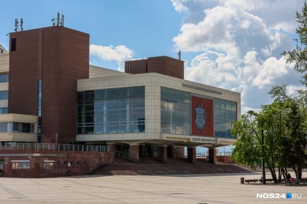Мост соединит БКЗ и музейный центр «Площадь Мира»