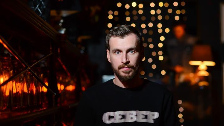 «Устроим аквадискотеку!»: ресторатор Кексин ответил Куйвашеву на решение открыть бары по ночам