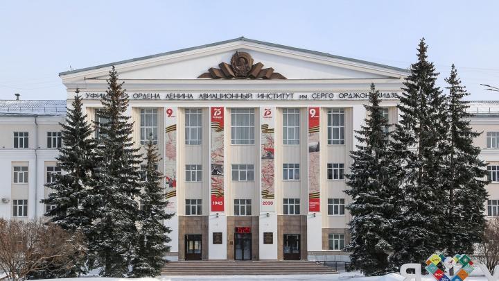 УГАТУ покупает положительные отзывы в интернете и статьи в СМИ почти за 400 тысяч рублей