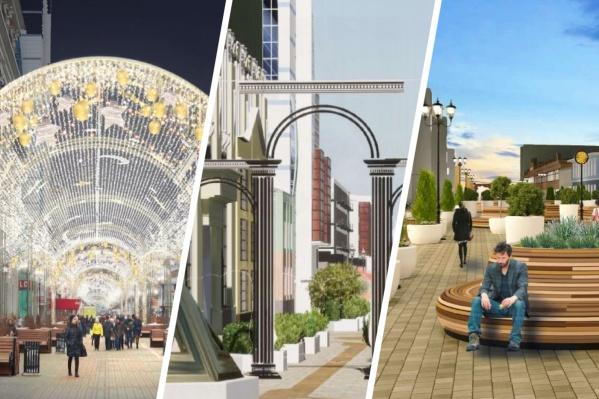 Обновленная улица Вайнера должна появиться уже к 300-летию Екатеринбурга