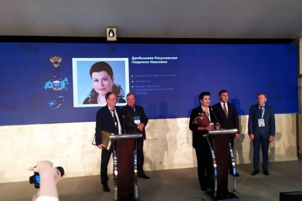 Людмиле Дробышевой-Разумовской вручили общенациональную премию