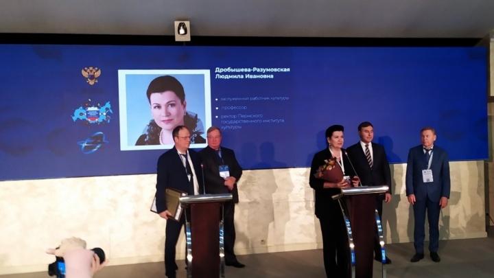 Глава Пермского института культуры стала лауреатом премии «Ректор года — 2021»