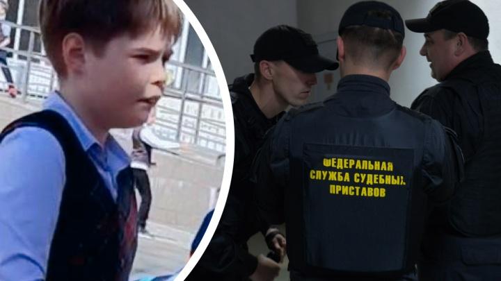 Житель Франции с помощью приставов пытается найти сына в Екатеринбурге