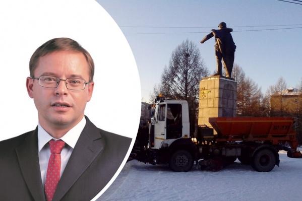 Алексей Герасимов официально стал мэром Каменска-Уральского