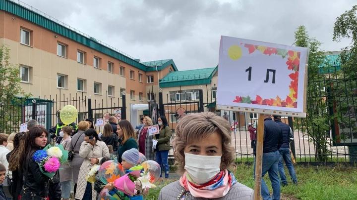 В Сургуте и Сургутском районе за парты сели 8 тысяч первоклашек. В лицее Хисматулина есть 1 «Т» и 1 «Л»