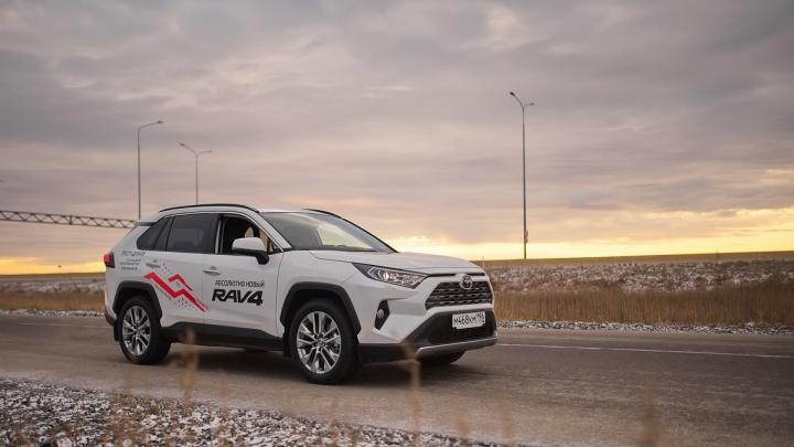Пора обновить машину: автоцентр запустил акцию, с которой легко менять Toyota каждые три года