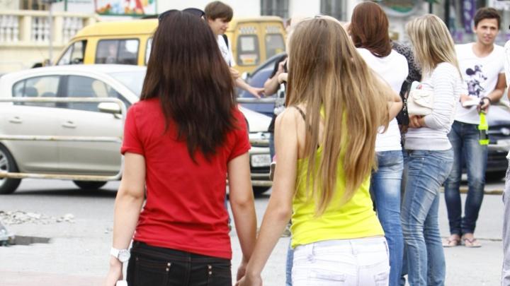 Россияне стали толерантнее относиться к однополым бракам