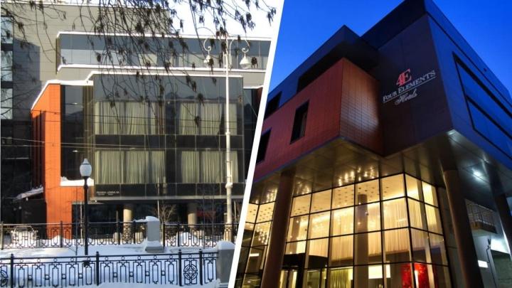 Латвийский банк через суд требует отдать ему 4-звездочный отель в центре Екатеринбурга
