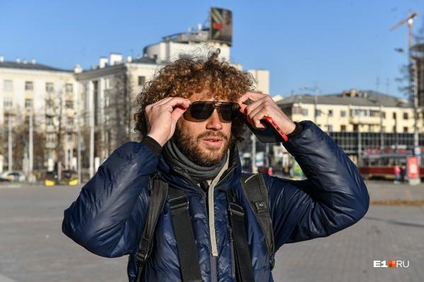 Илья Варламов приехал в Екатеринбург по своим делам, и ему не понравилось то, что он увидел на улицах города