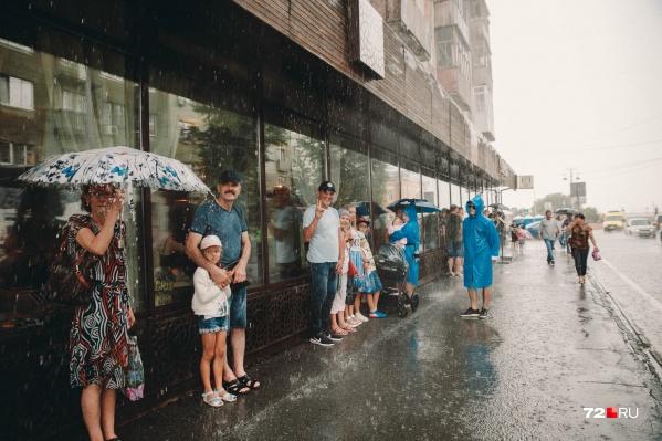 Если планируете гулять, то лучше носите с собой зонтик