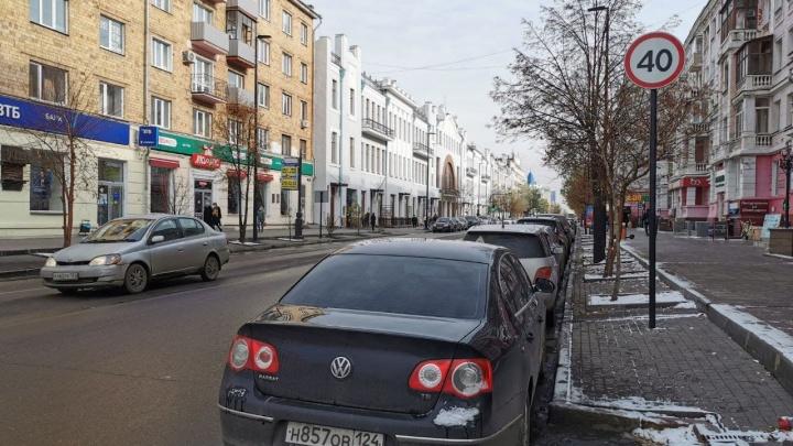 После массовых жалоб автомобилистов на Мира убрали знак, запрещающий парковку