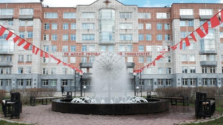 Сезон открыт! На следующей неделе в Перми начнут включать фонтаны