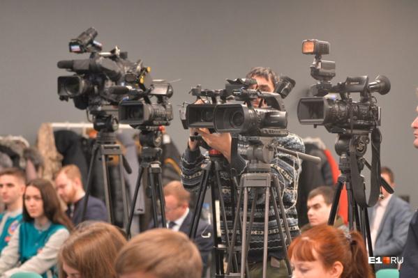 На Урале решили оптимизировать работу телеканалов
