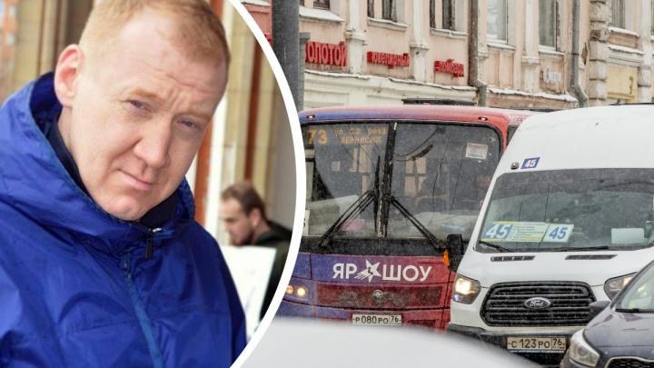 «Некому услышать»: политический психолог рассказал, почему ярославцам не зашла транспортная реформа