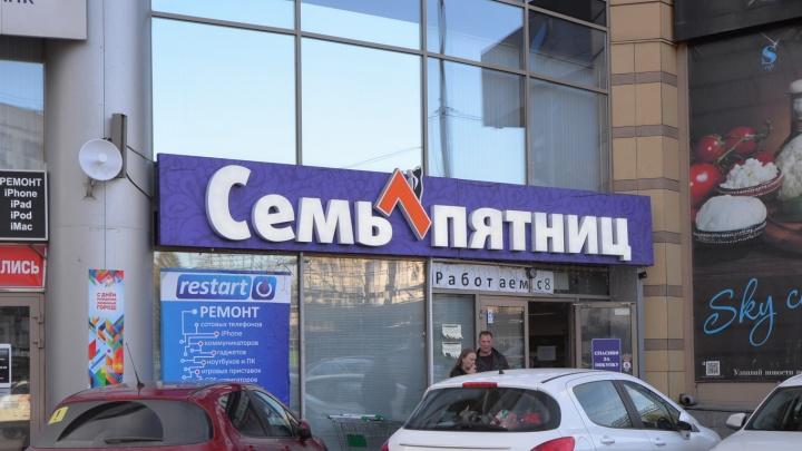 Налоговая подала в суд на экс-владелицу сети алкомаркетов «Семь пятниц»