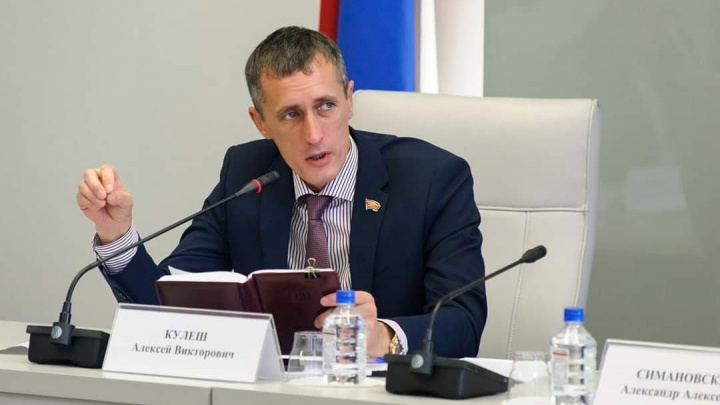 Вышедший из ЛДПР вице-спикер Заксобрания Алексей Кулеш пошел на праймериз «Единой России»