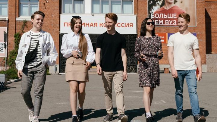 20 июня в ЧелГУ начинается приемная кампания
