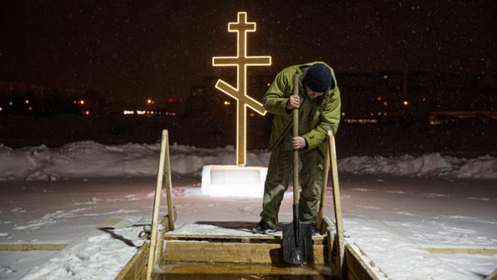 Ныряем в прорубь вместе с НГС: подключайтесь к прямому эфиру с крещенской купели (стартуем в 24:00)