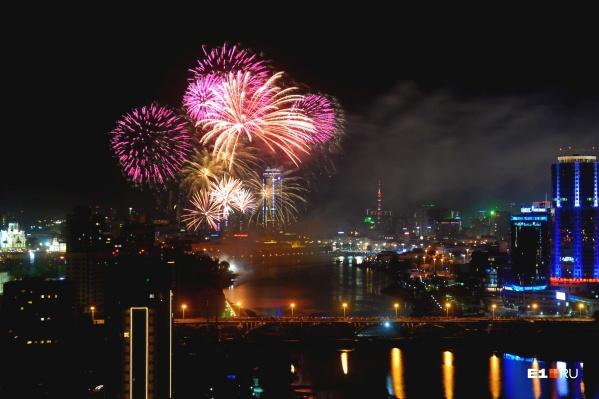 В этом году фейерверк в День города не запустят
