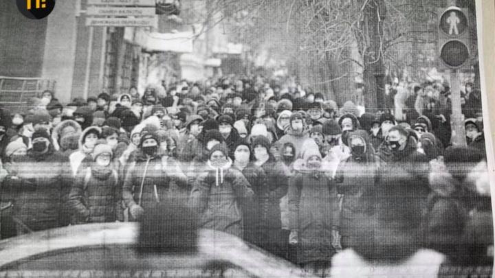 Полицейские в Москве подтвердили участие людей в митинге фотографией с акции протеста в Екатеринбурге