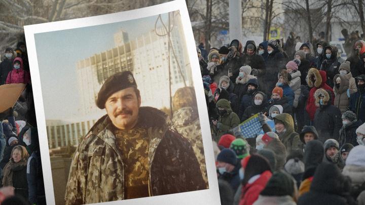 Командир спецназа, штурмовавший Белый дом, — о протестах в Екатеринбурге: «Мои бойцы лежачих не били»