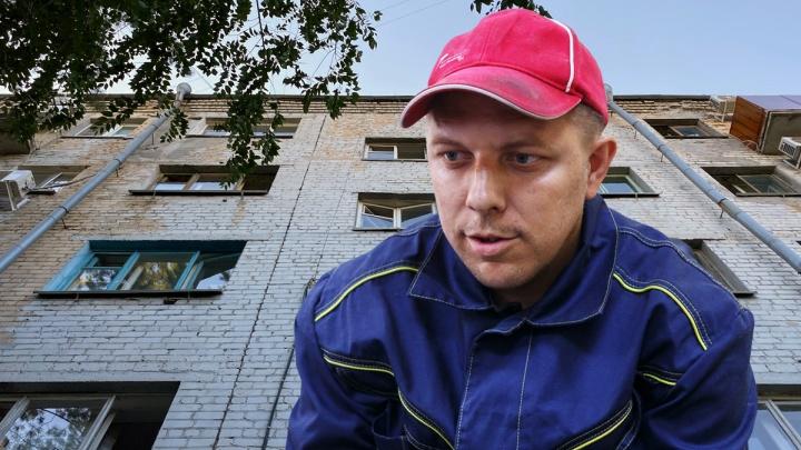 Администрация Президента России вмешалась в конфликт из-за грязных полов в Волгограде