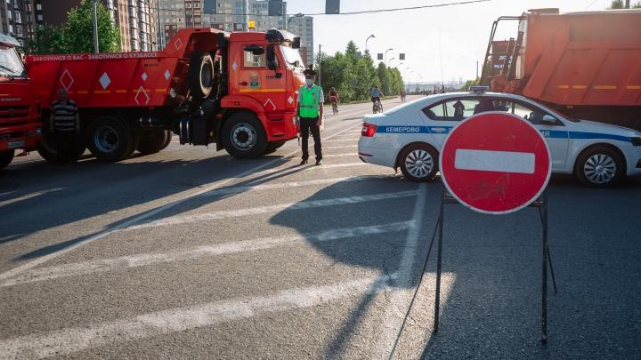 В Кемерове на выходных перекроют дороги. Рассказываем, где и во сколько нельзя будет проехать