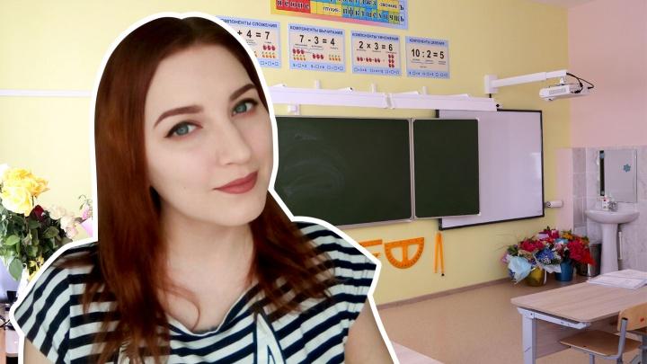 «В кабинете курили сигареты и ломали парты»: исповедь педагога из Башкирии, которая больше не выносит детей