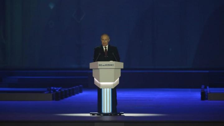 «Нужно добиться ощутимых результатов»: Путин призвал решать проблемы экологии в Кузбассе