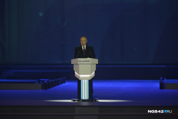 Путин отметил, что экологические проблемы очень чувствительны и значимы для кузбассовцев