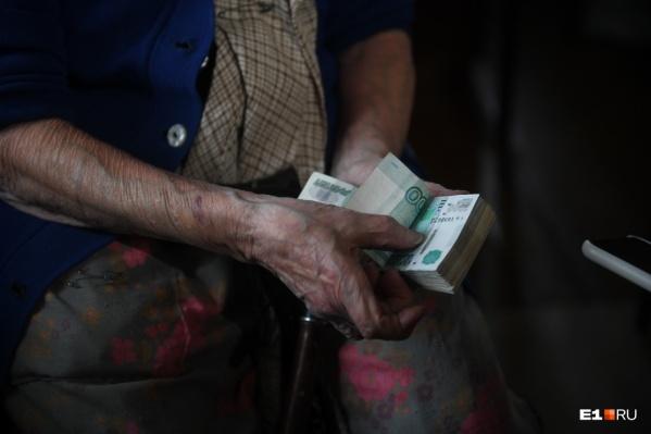 Пенсионерке обещали вернуть деньги, вложенные в МММ