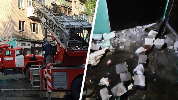 «Мощным хлопком вышибло двери и окна!» На Химмаше сгорела квартира, соседей эвакуировали с балконов