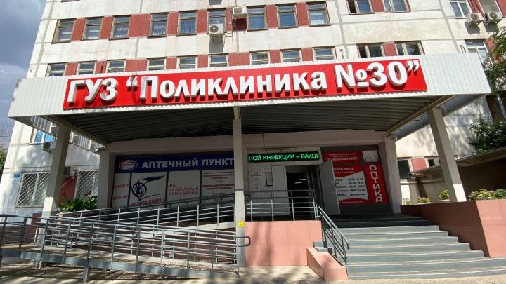 «Здесь собрались все круги ада»: в Волгограде пациенты поликлиник ждут приема по семь часов
