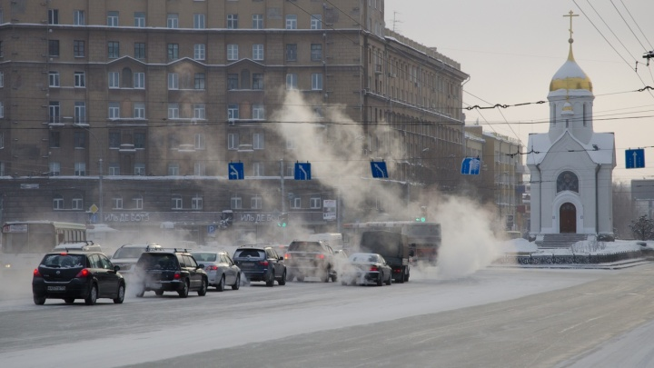 Новосибирцев предупредили о резком похолодании до-29градусовиветредо22м/с