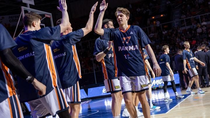 Пермский баскетбольный клуб «Парма» впервые будет участвовать в Лиге чемпионов ФИБА
