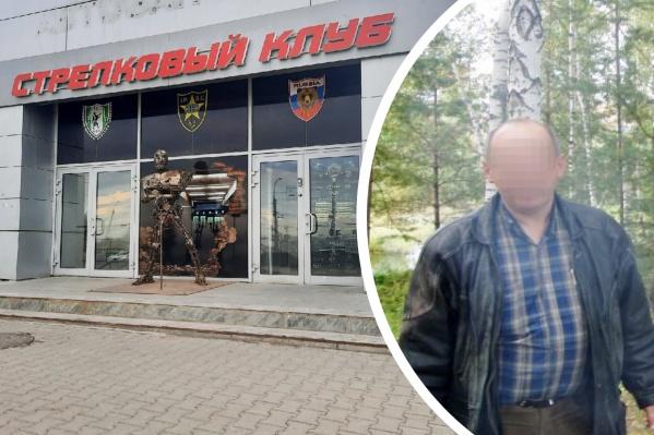 Сергей Рукин покончил с собой в клубе на проспекте Карла Маркса