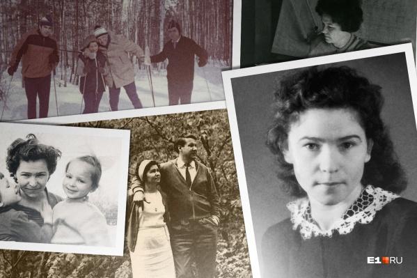 Наина Ельцина — первая леди Российской Федерации