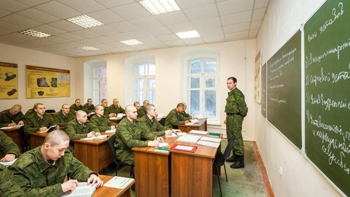 В вузах Кургана и Шадринска могут появиться военные учебные центры