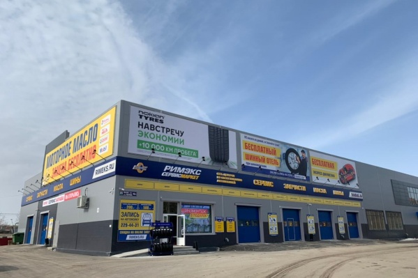 Третий сервисмаркет совсем скоро откроет свои двери первым клиентам