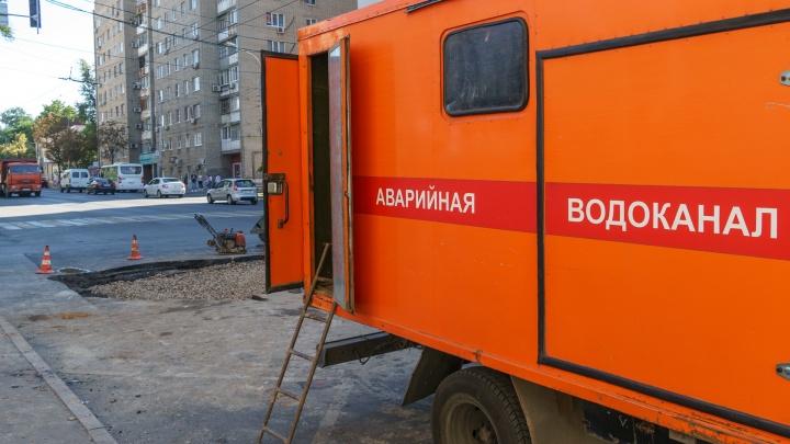 Центр Ростова на сутки останется без холодной воды