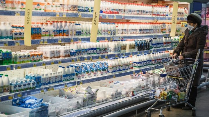 В Кузбассе за год сильно подорожали продукты. Рассказываем какие именно и насколько